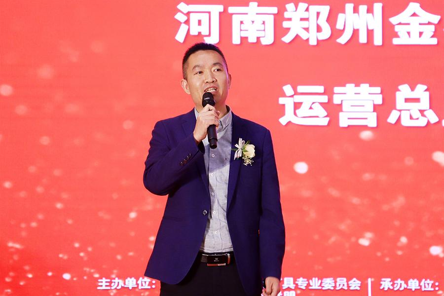 河南郑州金泰成名灯建材广场运营总监余勇.jpg